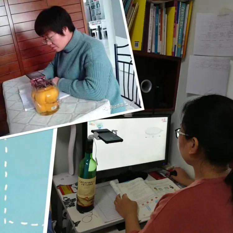 每人50元!新疆一高校为全校学生发放网课流量补助金